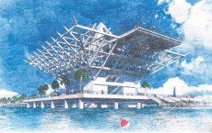 "Discover Bay Life allocates space in the Pyramid for a possible Marine Discovery Center, however current funding will only allow a 'Marine Observation Center' with ""limited interpretive graphics and artwork."""