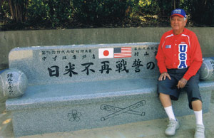 At age 82, Maynard Saugstad pitched in the 2009 games in Japan played at Honkawa School in Hiroshima. Maynard witnessed the carnage at Hiroshima personally in 1946 as a naval serviceman aboard the USS Duluth.